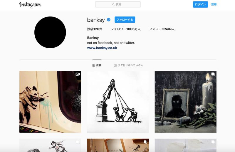 Instagram バンクシー